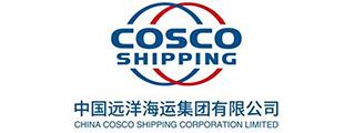中国远洋海运集团有限公司
