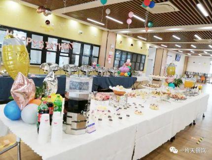 世外学校餐厅八年级14岁生日自助餐活动