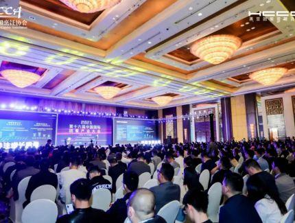 2021年中国国际团餐产业大会 | 一片天餐饮荣获两项殊荣!